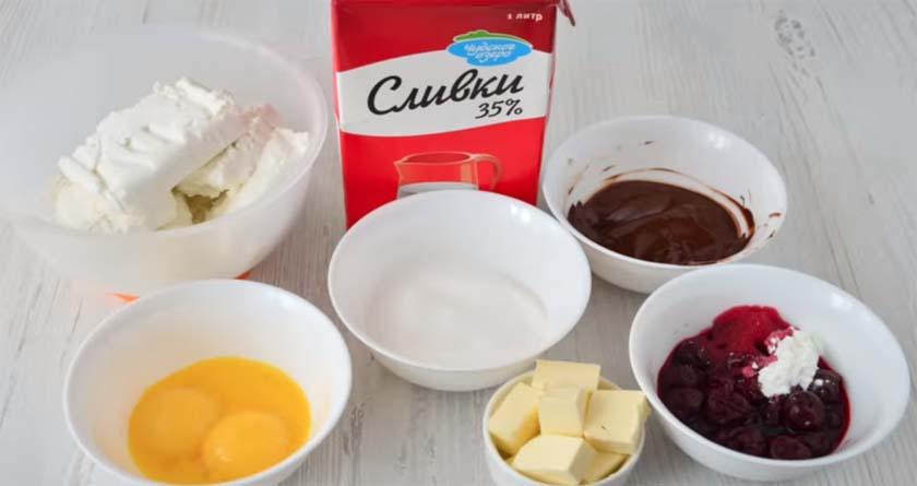 Продукты для вишнево-шоколадной пасхи